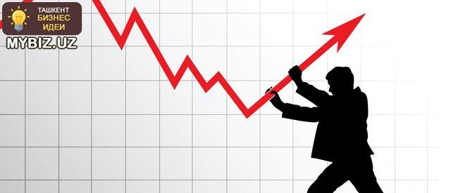 Что делать, чтобы увеличились продажи товаров в Ташкенте?