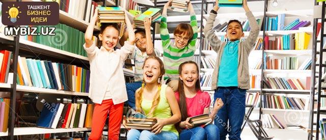 Развивающее заведение для школьников – прибыльный и полезный бизнес